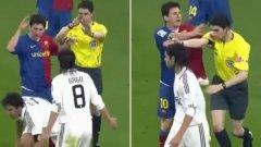 Наказаха Роналдо за нещо, за което пожалиха Меси преди 8 години (видео)
