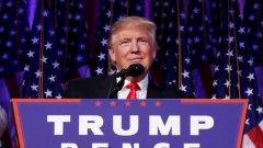 Доналд Тръмп - новият американски президент
