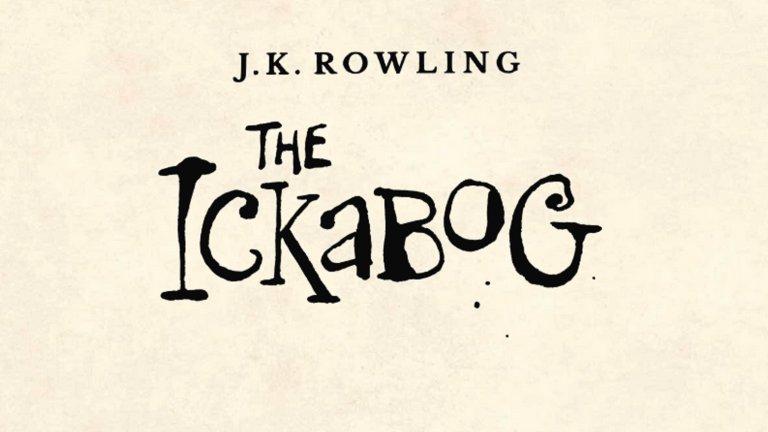 Дж. К. Роулинг с нова детска книга - ще пуска по една глава в интернет всяка седмица