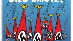 Изданието публикува нова противоречива карикатура, в която осмива крайния национализъм в САЩ