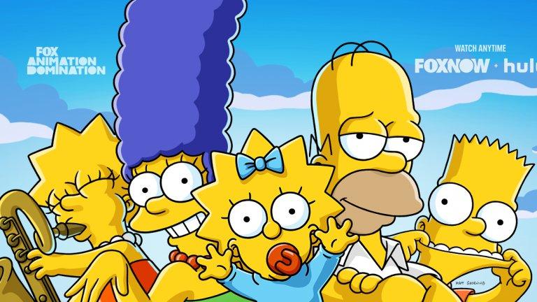"""""""Семейство Симпсън""""(The Simpson) През последните 30 години светът се влюби в семейство Симпсън. И през тези десетилетия милиони хора са сядали пред телевизора, за да гледат отново и отново любимите си герои от Спринфийлд. Сериалът е най-дълголетната американска ситуационна комедия, най-дълголетното американско анимационно предаване и американска праймтайм забавна програма с най-много сезони. За тези рекорди има само една обяснима причина - неостаряващият хумор (и необяснимото проракуване на събития от бъдещето...)."""