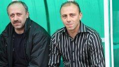 """Наставникът на Берое Илиян Илиев (вдясно) е едно от желаните имена на """"Герена"""""""