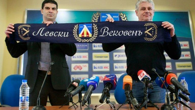 Георги Иванов и Стойчо Стоев едва ли искат да чуят за отбор от юноши, за какъвто мечтаят феновете.