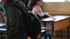 Целта е да се предотврати ново минаване в онлайн режим на обучение