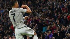 """Кристиано отбеляза попадението, с което Ювентус поведе с 2:0 на """"Фриули""""."""