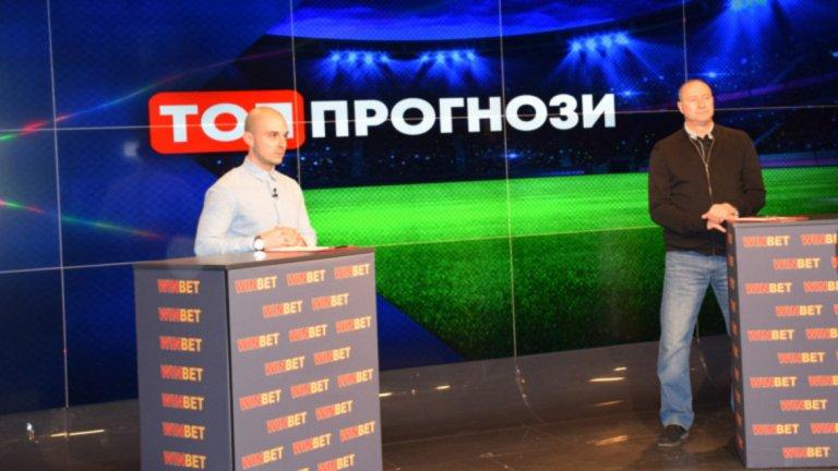 Новото ни предаване стартира с легендата Емил Велев