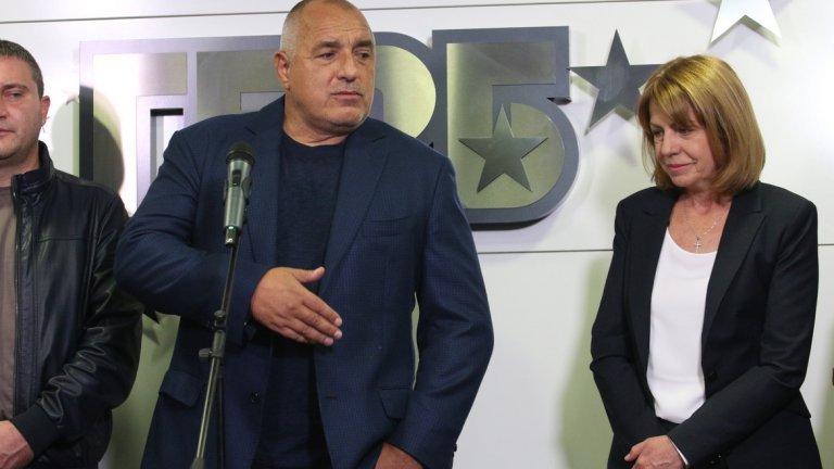 Бойко Борисов ще води две листи, Любен Дилов-син е начело в Бургас