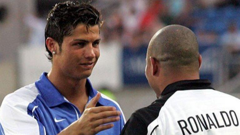 """""""Аз тренирах, защото трябваше, а той - защото му харесва"""" - когато Роналдо срещна Роналдо"""