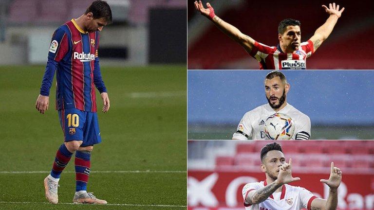 В Ла Лига стана много горещо. Първите четири отбора са събрани в само три точки