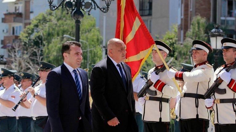 Ако Скопие иска да види как е в ЕС отвътре, трбява да се съобрази и с българските искания за историята