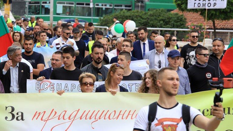 Според организаторите събитието е в защита на традиционното християнско семейство.