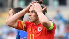 """""""Екип"""" завъртя 2-ка на Гарет Бейл за загубата от Италия"""