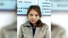 Лао Жунчи е съучастничка в престъпленията на мъжа си, но тя има своя версия на историята