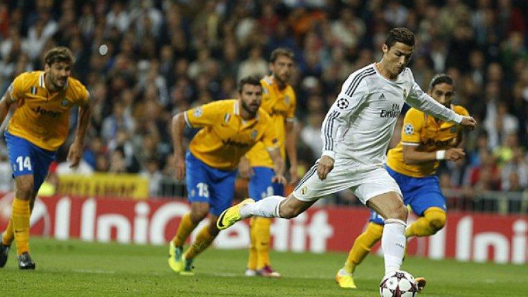 Кристиано изригна с два гола във вратата на Ювентус.