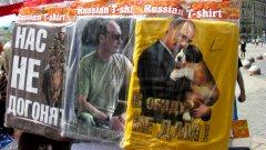Пропагандата с името на Владимир Путин добива нови размери в страната, след като издателство пусна в Москва серия книги за неговите владетелски умения, писани уж от западни анализатори и политолози. Много от заглавията изобщо не са съгласувани с авторите