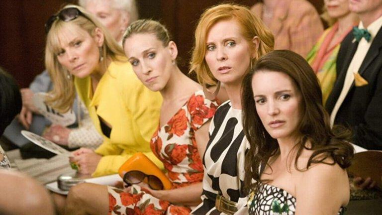 Какво щеше да стане, ако Кари, Миранда, Шарлът и Саманта живееха в София...