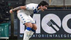 Щастливият Сандро Тонали след първия си гол за сезона