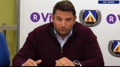 Тодор Минев е новият маркетинг директор на Левски