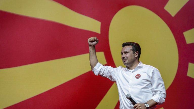 Зоран Заев отново е премиер на страната