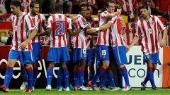 Тимът на Атлетико (Мадрид) е все по-близо до местата, които дават право на участие в европейските клубни турнири