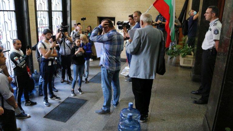 Протестиращи блокираха сградата на Министерството на правосъдието