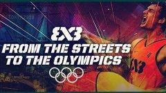 От улиците до Олимпийските игри: баскетболът 3x3 става олимпийска дисциплина