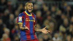 Звездата на Барселона Дани Алвеш е имал трудно детство