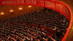Китайската власт пипа здраво