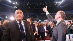 """""""Помолете хората да си починат до неделя до обед и да се върнат за изборите"""", призова Бойко Борисов членовете на партията"""