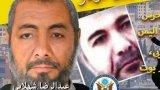 """Атаката е станала в същия ден, в който и нападението срещу ръководителя на силите """"Ал Кудс"""""""