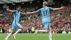 """Сити е в серия от шест мача без победа. Време е ли """"гражданите"""" да се върнат на победния път?"""