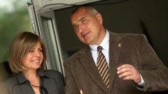 Премиерът Бойко Борисов и кметът на София Йорданка Фандъкова бяха рамо до рамо на Шестата среща на българските медии, организирана от БТА, във Виена...