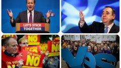 Кой ще спечели и кой ще загуби от референдума за независимост на Шотландия? Премиерът Дейвид Камерън (горе вляво) е основателно притеснен: Алекс Салмънд - шотландският премиер и лидер на Шотландската национална партия (горе вдясно) има убедителни аргументи, за да иска независимост от Великобритания