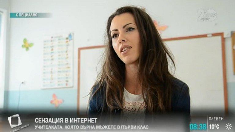 """Зубева стана известна като """"секси учителката"""" след една снимка на първия учебен ден"""