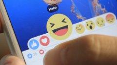 """Самият сценарий, описан във въпросното съобщение, е практически невъзможен. Приемането на покана за приятелство във Facebook не дава достъп на """"хакера"""" до системата на компютъра ви по никакъв начин."""