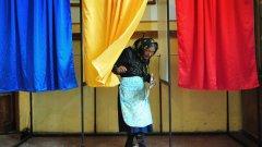 Избирателната активност се оказа твърде ниска