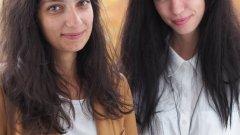 Лияна (вляво) и Русана ще вържат очите ти, ще те заведат на тайно място и играта започва... (ГАЛЕРИЯ)