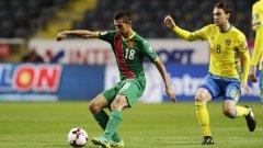 Голът на Чочев спаси България от загуба в един мач, който няма да искаме да си спомняме