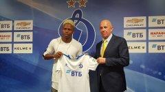 Нджие вече е футболист на Динамо Москва.