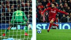 След миг Салах ще вкара гола, който се оказа единствен и класира Ливърпул за елиминациите