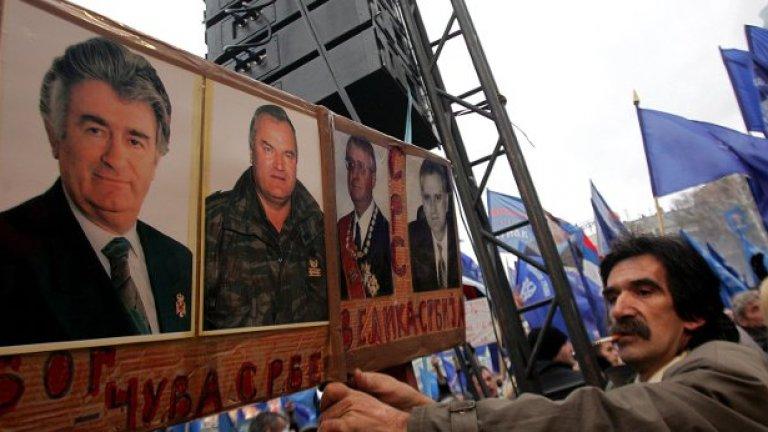 Младич - за света престъпник, за сърбите - герой