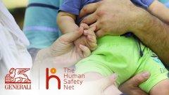 Дженерали Застраховане и инициативата The Human Safety Net