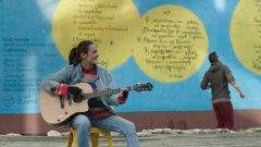 В българската столица ще се проведат 200 от събитията