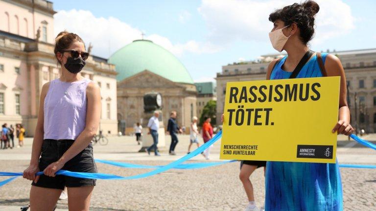 Германия носи достатъчно товар от нацисткото си минало, смятат активисти