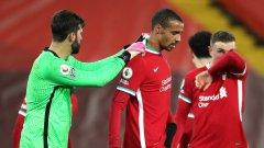 """Ливърпул се изложи срещу аутсайдер на """"Анфийлд"""""""