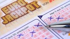 Мъжът ще получи най-голямата сума, печелена от германската лотария