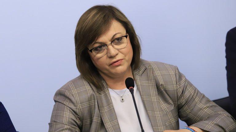 БСП извади 4 извода след изборите