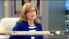 """""""Излъчването на чужди езици в Радио България трябва да се запази"""" - заяви външният министър Екатерина Захариева в сутрешния блок на Btv."""