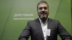 Според Никола Вапцаров, председател на предизборния щаб на Манолова, има съмнения за честността на вота.