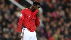 Расизъм в Юнайтед: Фенове обвиниха двама чернокожи за провала